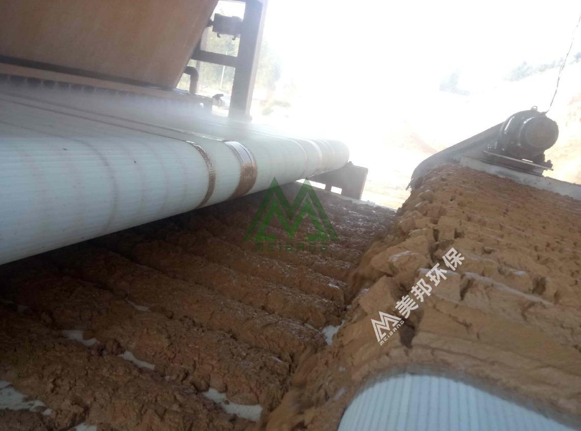 洗沙泥浆处理 (12)-min.jpg