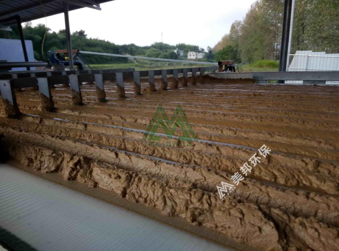 洗沙泥浆处理 (10)-min.jpg