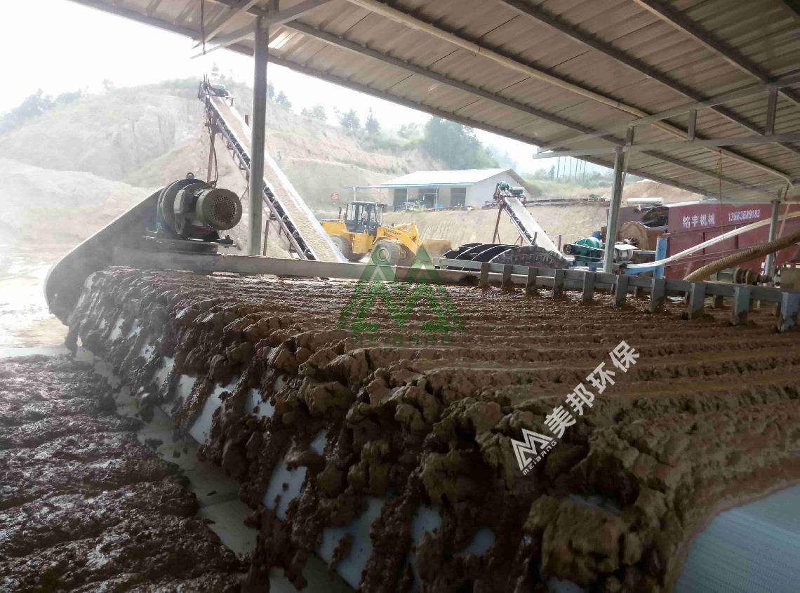 洗沙泥浆处理 (14)-min.jpg
