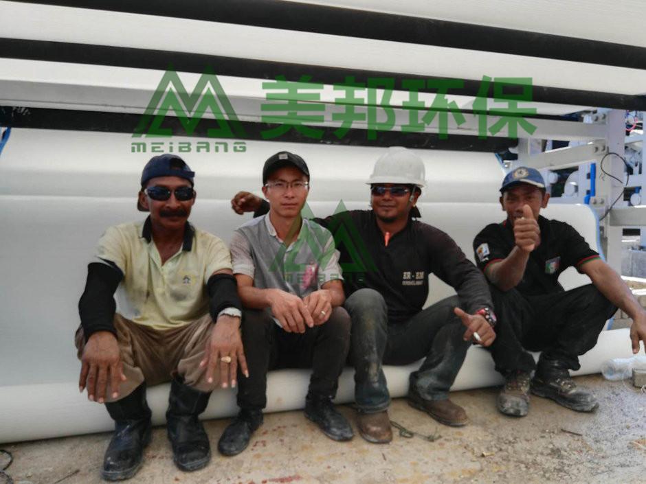 马来西亚洗沙-(1).jpg